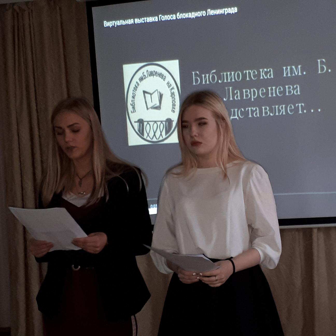 Голоса блокадного Ленинграда 2